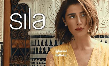 دانلود آهنگ ترکی جدید Sila به نام Sabir